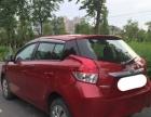 丰田YARiS L 致炫2014款 1.5G 自动 炫动版 车况