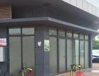 罗星 商业街卖场 易安居沿街店铺19.6平方