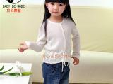 国内一线品牌新款贝贝摩登专柜正品女童装毛衣针织衫开衫韩版宽松