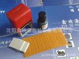 供应XTY-A3型打码器 上海鸡蛋打码机 仿喷码打码器 瓶盖打码