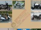 各种品牌摩托..、、。。面议