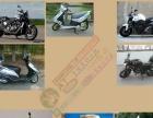 各种品牌摩托..、、。。