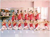 宬菲舞蹈教室