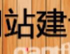 红河优才网站建设,优才网站搭建,红河优才网站制作,优才网络营
