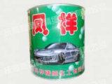 抚顺新凤样原子灰·值得信赖的品牌产品——铁岭原子灰