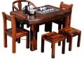 老船木茶桌椅组合实木仿古船木功夫茶艺桌茶几中式茶桌家具泡茶台