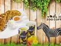 拉萨动物园咖啡加盟