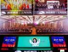 上海摄影摄像 摇臂导播 合影洗照片会议会务论坛服务