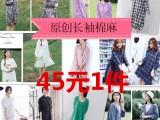 韩国正品女装批发 日韩外贸原单杂款打包份货 秋冬装套头卫衣