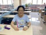 珠海粤语培训 广东话培训 白话学习班 拱北创意学校好
