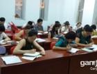 东营名轩会计学校 基础班 做账班