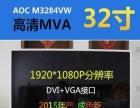 二手网吧27寸32寸IPS液晶显示器