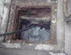 环卫工程车清理化粪池 隔油池 沉淀池 淤泥 清洗清理管道淤泥