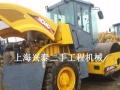 压路机  (20吨22吨26吨全)