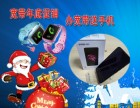 深圳电信宽带全新套餐,办宽带送手机无限流量卡送手机
