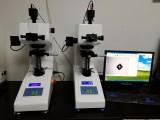 HVS-1000A含电脑软件东莞数显显微维氏硬度计