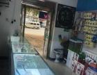中兴 中兴派出所斜对面 电子通讯 商业街卖场