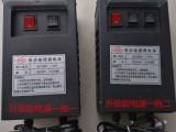 电动卷膜器 大棚温室自动放风机 24v 220v 蔬菜大棚
