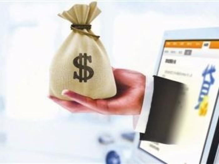 保定信用贷款