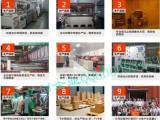扬州SMT激光钢网,扬州贴片钢网制作,嘉立创40元