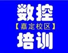 到上海泉威零起点学习数控技术