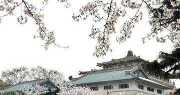 武汉大学2016年春季自考高升专、专升本圆您名牌大学