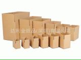 【定制】专业邮政物流纸箱 包装箱定制 1-12号纸箱批发定制