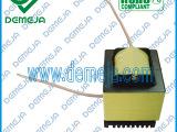 高频变压器EE55专业生产变压器 绝缘系统认证变压器