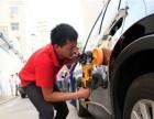 沧州哪里可以学汽车贴膜烤膜技术抛光镀膜镀晶导航短期