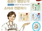 有机农 韩国每日乳业婴幼儿宝宝奶酪儿童奶酪