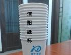 新疆广告纸杯定制 纸碗定做 结婚纸杯 中空杯