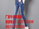 河北沧州工厂洗水牛仔裤大量批发厂家直销整款外贸牛仔裤批发