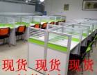厂家直销办公家具 办公桌 电脑桌 员工位 隔断屏风 椅子