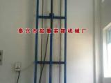 厂家定做生产导轨式升降货梯、链条升降货梯、液压提升机
