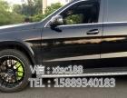 奔驰GLS450刹车升级改装AP85系列刹车卡钳碟