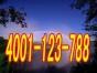 欢迎进入-!常州方太厨具-(各中心)%售后服务网站电话