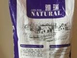 正品批發上海雅瑞牛肉果蔬狗糧20斤100元免費送貨