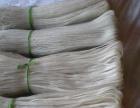 粉条产业网厂家供应优质手工土豆粉