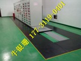 天津红色绝缘胶垫 机房低压3mm绝缘胶垫厂家