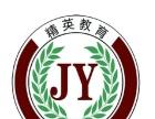 秦皇岛专接本培训 考研培训 英语数学政治暑期面授辅导