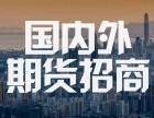 中州国际期货 金牛逸富 恒指德指招商