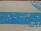 中兴电信智能机顶盒
