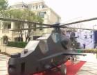 军事模型 各种战斗机模型 坦克模型制作出租出售伦敦雨屋仿真象