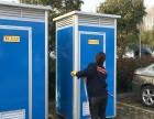 宣威市移动厕所出租为全国各大城市提供租赁网点