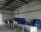 广州开发区危险品仓库出租,东莞危化品仓储运输
