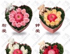江城区鲜花店阳江免费送花情人节玫瑰生日鲜花开业花篮