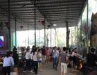 选择东莞松湖生态园农家乐野炊烧烤团队拓展一日游