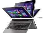 广州微软surface pro2 3 4 5维修点更换屏幕