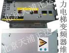通力抱闸控制模块刹车模块维修KMG01
