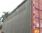 转让前四后八9.6米仓栏式货车带货源